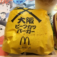Photo taken at McDonald's by Hiroto N. on 8/9/2017