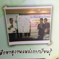 Photo taken at Library Room, NTUN. by 4Sakana on 1/29/2013