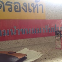 Photo taken at Library Room, NTUN. by 4Sakana on 6/11/2013
