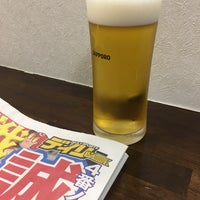 Photo taken at 中華そば 陽気 大手町店 by Kuninori S. on 5/1/2017