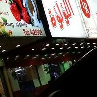 Снимок сделан в Luloua Restaurant пользователем Nar N. 1/27/2013