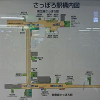 Photo taken at Subway Sapporo Station (N06/H07) by Noriaki O. on 8/25/2014