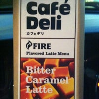 Photo taken at 7-Eleven by Aki S. on 9/7/2013