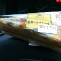 Photo taken at 7-Eleven by Aki S. on 10/3/2012