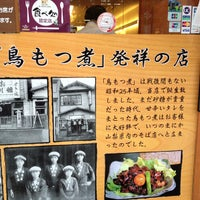 Photo taken at 奥藤本店 甲府駅前店 by Eric Y. on 6/5/2013