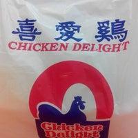 Photo taken at Chicken Delight 喜愛雞 by Gerard L. on 3/14/2015