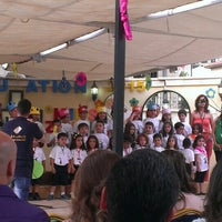 Photo taken at Emil Haddad Kindergarten by Khalil W. on 5/28/2015