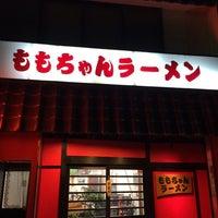 Photo taken at ももちゃんラーメン by Yasutaka S. on 3/19/2014