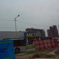 Photo taken at Metro Cash and Carry by koustav s. on 6/20/2014