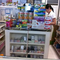 Photo taken at Mercury Drug Tagoloan by clyde v. on 7/3/2013