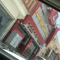 Photo taken at Mashtan Cafateria by Mohammed A. on 6/25/2018