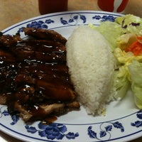 Photo taken at Hana Teriyaki by Marilu O. on 12/29/2012