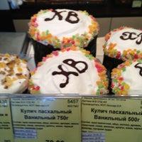 Photo taken at Нахлебник by Kniaginia O. on 5/3/2013