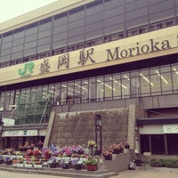 Photo taken at Morioka Station by 物欲 王. on 6/29/2013