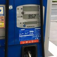 Photo taken at ESSO Express 川崎石油(株) カーステージ松戸SS by 大山 on 10/13/2017