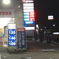 Photo taken at ESSO Express 川崎石油(株) カーステージ松戸SS by 大山 on 12/29/2017