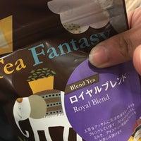 Photo taken at Kaldi Coffee Farm by 大山 on 3/23/2018