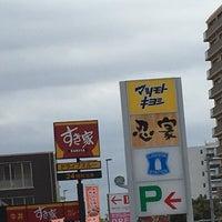 Photo taken at マツモトキヨシ 三郷中央駅前店 by 大山 on 2/22/2017