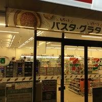Photo taken at 7-Eleven by Kouji N. on 10/8/2017