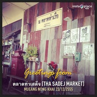 Photo taken at Tha Sadej Market by Kittiya K. on 12/23/2012
