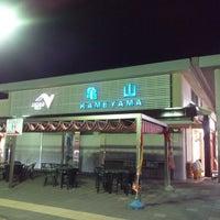 Photo taken at 亀山PA (上り) by Shiba y. on 11/30/2012