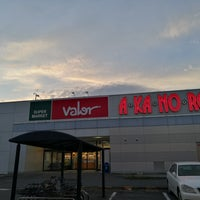 Photo taken at valor 掛川店 by Shiba y. on 7/2/2017