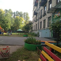 Photo taken at Дар by Ekaterina B. on 9/5/2013