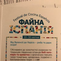 Снимок сделан в Файна Фамілія пользователем Dmytro K. 4/16/2018
