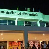 Photo taken at สมาคมนักเรียนเก่าอำนวยศิลป์ by Peerasak C. on 11/1/2015