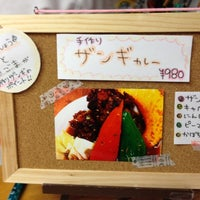 Photo taken at Soup Curry Kamui by MJIsCradle (. on 11/27/2012