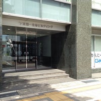 Photo taken at 下関第一生命ビルディング by Yoji K. on 9/12/2014