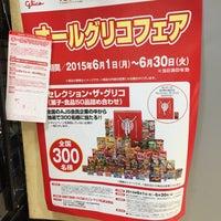 Photo taken at マルマンストア 参宮橋店 by kau n. on 6/19/2015