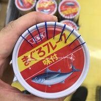 Photo taken at マルマンストア 参宮橋店 by kau n. on 7/21/2017