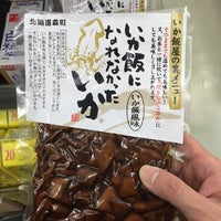 Photo taken at マルマンストア 参宮橋店 by kau n. on 3/20/2016