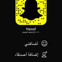 Photo taken at اشارة قرطبه و السره by Nawaf A. on 2/27/2016