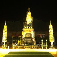 Photo taken at Statue of Queen Chamadevi by Gade C. on 10/22/2012