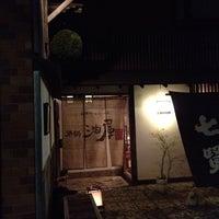11/30/2013にAkira O.が酒舗 油屋で撮った写真