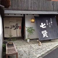 10/4/2014にAkira O.が酒舗 油屋で撮った写真