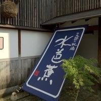 10/6/2012にAkira O.が酒舗 油屋で撮った写真