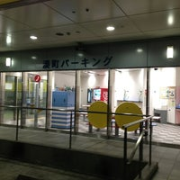 Photo taken at 阪神高速 湊町PA by 寿 音. on 5/19/2013