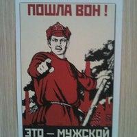 Photo taken at IT-People.ru by Shnur on 10/18/2013