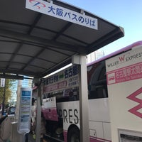 Photo taken at 大阪バス 名古屋駅停留所 by Riel ㅤ. on 11/28/2017