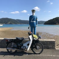 Photo taken at 加計呂麻島のまもる君 by Riel ㅤ. on 11/2/2017