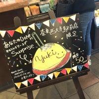 Photo taken at Starbucks by Riel ㅤ. on 5/7/2017