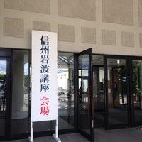 Photo taken at 須坂市文化会館 メセナホール by Shinobee on 8/30/2014