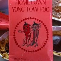Photo taken at Restoran Home Town Yong Tow Foo by naharRrR... on 10/26/2012