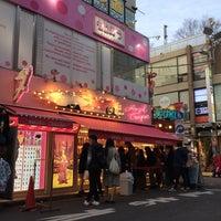 รูปภาพถ่ายที่ Angels Heart Harajuku Cafe Crepe โดย Rupesh K. เมื่อ 2/15/2018