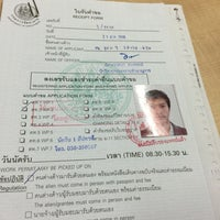 Photo taken at สำนักงานจัดหางานจังหวัชลบุรี by Kantaleeyar T. on 6/6/2016