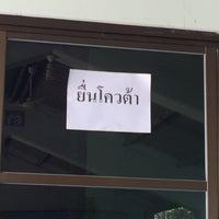 Photo taken at สำนักงานจัดหางานจังหวัชลบุรี by Kantaleeyar T. on 3/11/2016