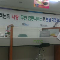 Photo taken at TGService by 허 순. on 12/12/2012